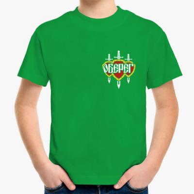 Детская футболка  детская зел/спина