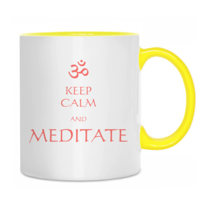 Кружка Йога. Keep Calm and Meditate