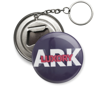 Брелок-открывашка ARK Luxory Allx5 PVP(Island/center/scorched)