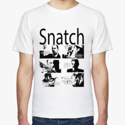 Футболка Snatch