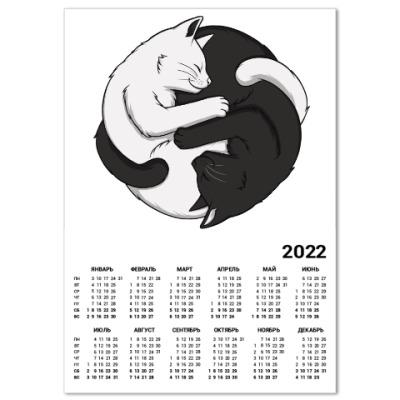 Календарь Черный и белый кот инь-ян