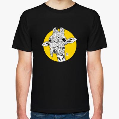 Футболка жираф-дразнилка
