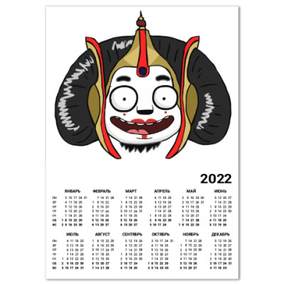 Календарь Падмяша