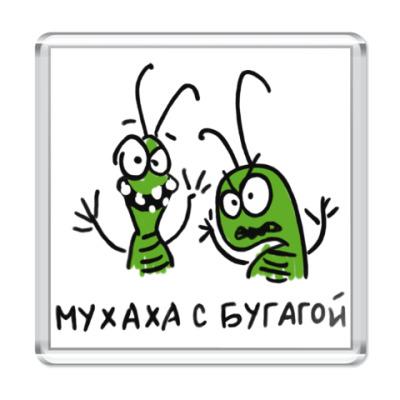 Магнит Мухаха с Бугагой