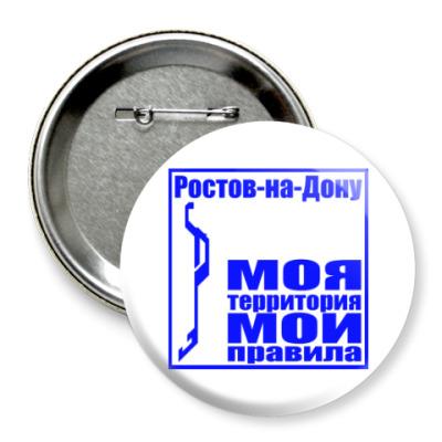 Значок 75мм Ростов-на-Дону