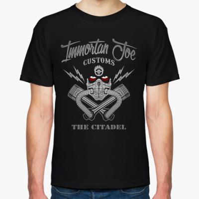Футболка Immortant Joe customs