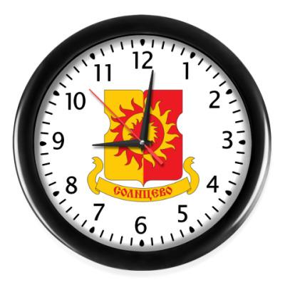 Настенные часы Часы Солнцево