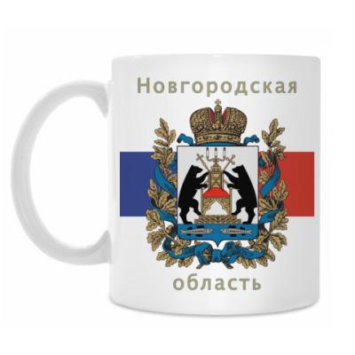 Кружка Новгородская область