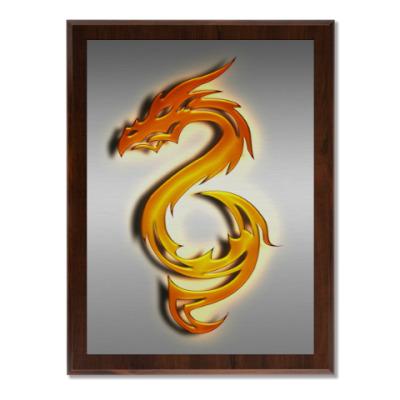 Плакетка Огненный дракон