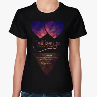 Женская футболка Признание в любви 14 февраля