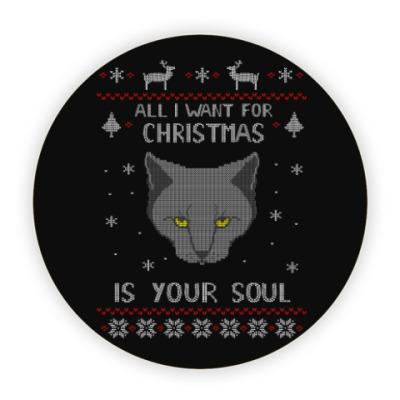 Костер (подставка под кружку) AlI I want is your soul