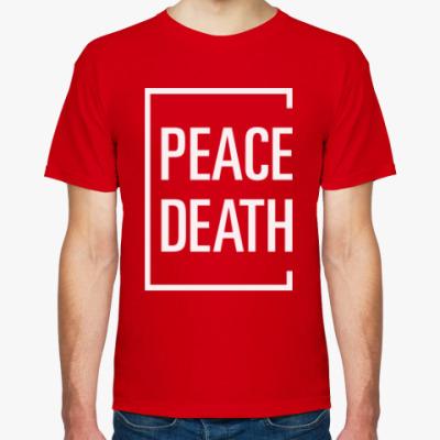 Футболка Мир и Смерть