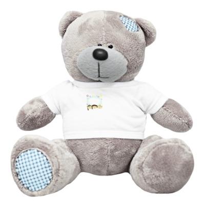 Плюшевый мишка Тедди детки