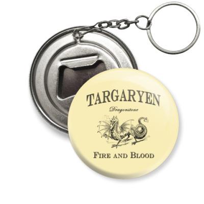 Брелок-открывашка Targaryen