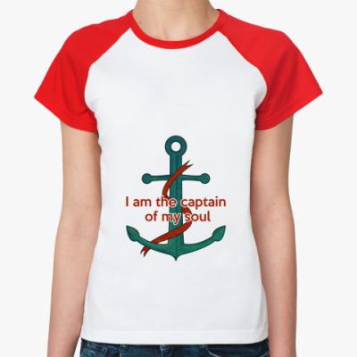 Женская футболка реглан Капитан своей души