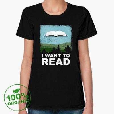 Женская футболка из органик-хлопка I want to read Чтение