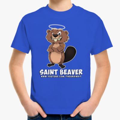 """Детская футболка Детская футболка """"St. Beaver"""""""