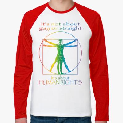 Футболка реглан с длинным рукавом HUMAN RIGHTS