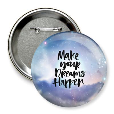 Значок 75мм Make your dreams happen