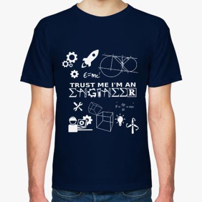 Футболка  I'm engineer