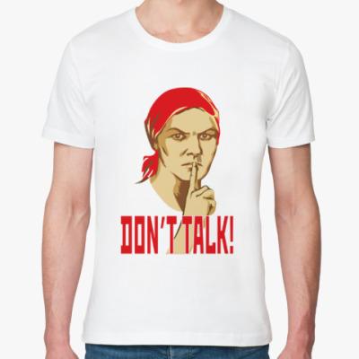 Футболка из органик-хлопка DON'T TALK!