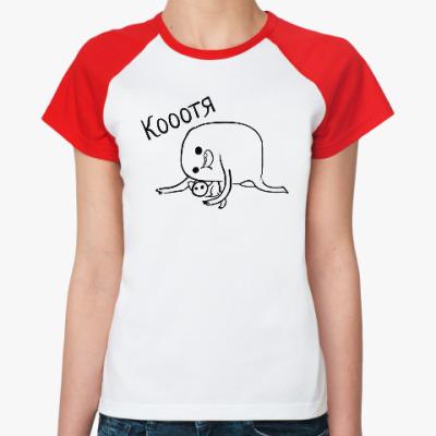 Женская футболка реглан Кооотя