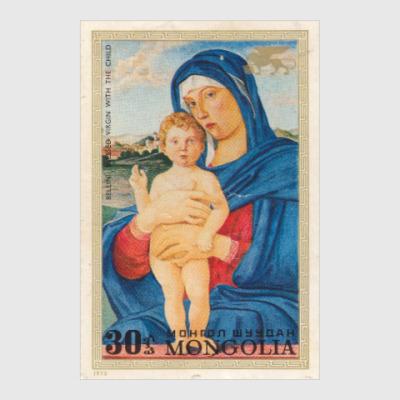 Постер Почтовая марка