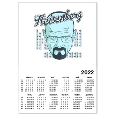 Календарь Heisenberg