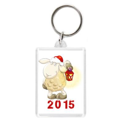 Брелок Новогодняя овечка 2015 с фонариком
