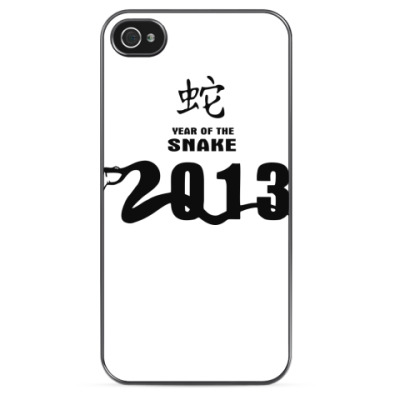 Чехол для iPhone Year of the snake