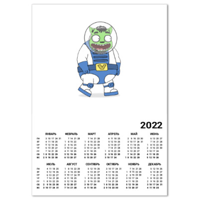 Календарь Астро-пранкер