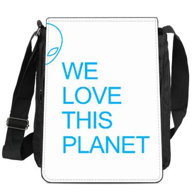 Сумка-планшет Мы любим эту планету