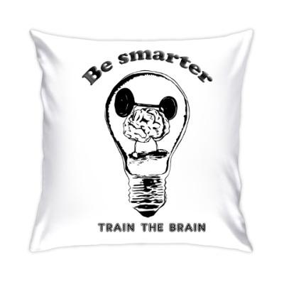 Подушка Будь умней, тренируй мозги!