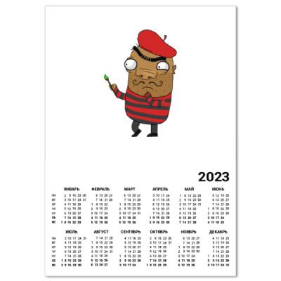 Календарь Shamele
