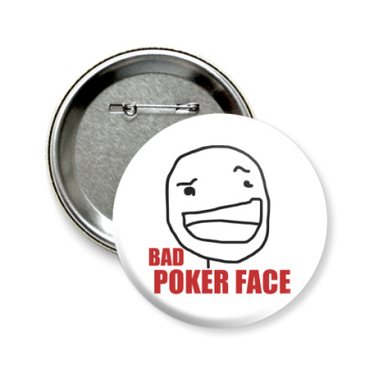 Значок 58мм Bad Poker face