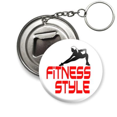 Брелок-открывашка Фитнес стиль