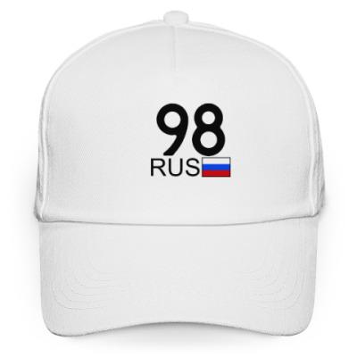 Кепка бейсболка 98 RUS