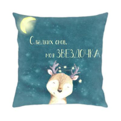 Подушка Олененок - звездочет