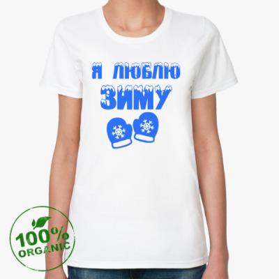 Женская футболка из органик-хлопка Я Люблю зиму