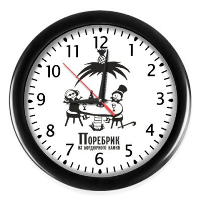 Настенные часы 'Под пальмой'