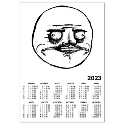 Календарь ME GUSTA