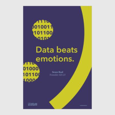 Постер Data beats emotions