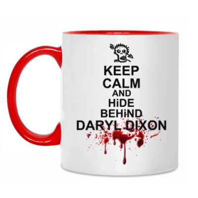 Кружка Keep calm and hide behind Daryl Dixon