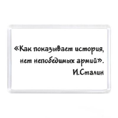 Магнит Иосиф Сталин