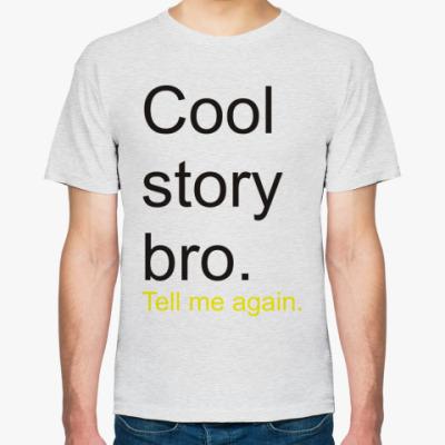 Футболка Cool story