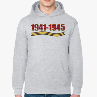 Толстовка худи 1941-1945