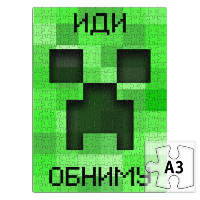 Пазл Иди Обниму Minecraft Creeper