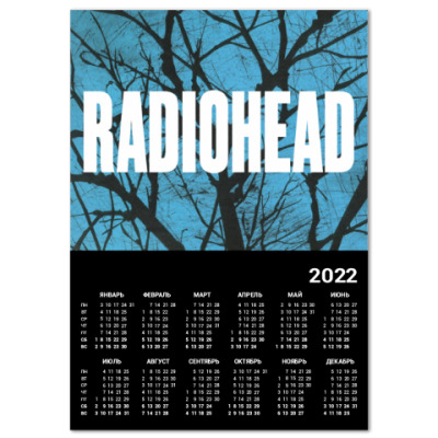 Календарь Radiohead