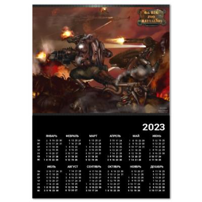 Календарь RATZ ATTACK! Календарь