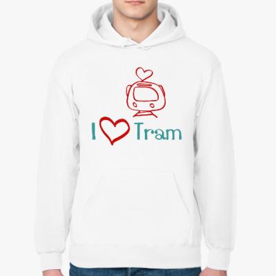 Толстовка худи Я люблю трамвай